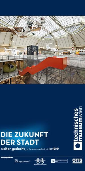 Technisches Museum Aussstellung 2016